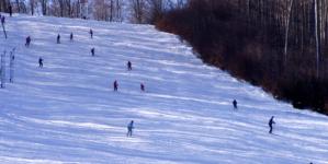 Pârtie de schi Șugaș Băi